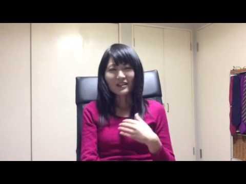Ecom Japanese Teacher Mayuko