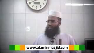 Ahle hadith andolon bd আহলে হাদিছ আন্দোলন বাংলাদেশ
