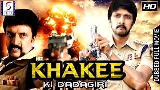 Khakee Ki Dadagiri - Dubbed Hindi Movies 2017 Full Movie HD l Sudeep, Rakshita