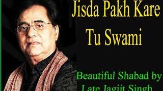 Best Waheguru Simran (soft) Soothing shabad - Part-3   GurbaniKirtanNonstop