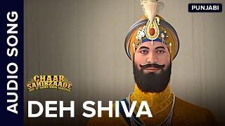 Deh Shiva | Full Audio Song | Chaar Sahibzaade: Rise Of Banda Singh Bahadur