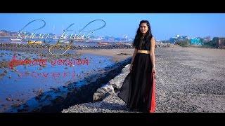 KAUN TUJHE | M.S. DHONI -THE UNTOLD STORY | (cover)  by Neelam Maheshwari