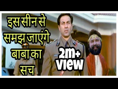 Xxx Mp4 यही है बाबा राम रहीम का सत्य Sunny Deol Best Dialogues Voice Bhanu Vidushak 3gp Sex