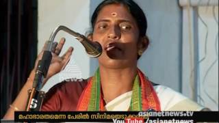 Sasikala Teacher against Mohanlal's Randamoozham