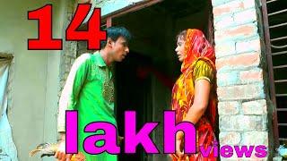 রমজানে ফকির খাও্যানো সোওয়াব,কিন্তু এভাবে/chikon ali new comedy video/VIKKHUK KHAWANO/