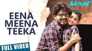 Eena Meena Teeka Official Video Song 1080P HD | Theri | Vijay, Nainika | Atlee | G V Prakash Kumar