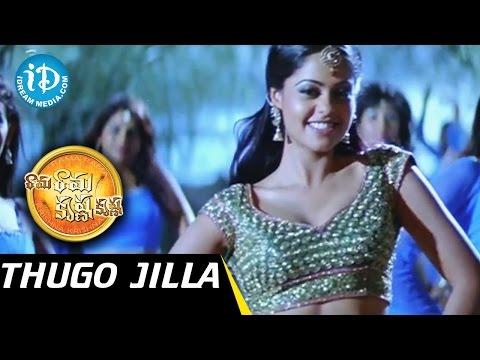 Rama Rama Krishna Krishna Movie Songs   Thugo Jilla Pilla Song   Ram, Priya Anand   M M Keeravani