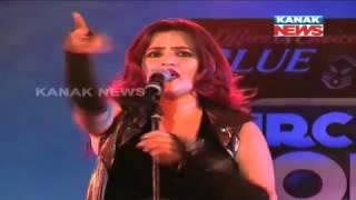 Sona Mohapatra's Concert In Bhubaneswar