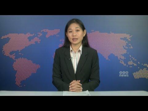 Xxx Mp4 ဒီဗြီဘီ ရုပ္သံ ၁၇ ေအာက္တိုဘာ ၂၀၁၈ ေန႔လည္ပိုင္း သတင္းတို Noon In Brief 3gp Sex