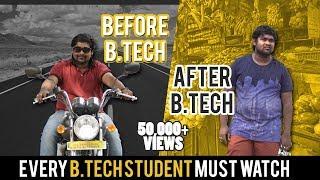 B.Tech Mundhu, B.Tech Tharvatha || Bumchick Babloo || Tamada Media