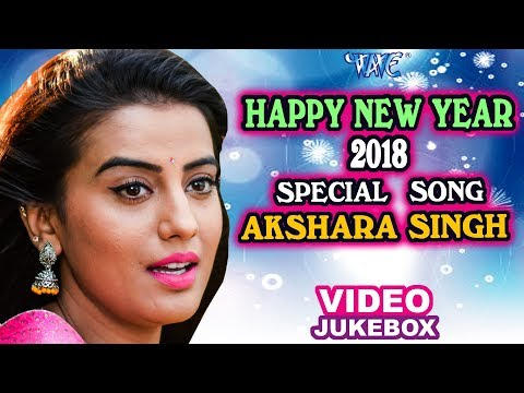 Xxx Mp4 Pra2018 NEW YEAR SPECIAL SONGS AKSHARA SINGH NEW BHOJPURI HIT SONG 2018 Video Jukebox 3gp Sex