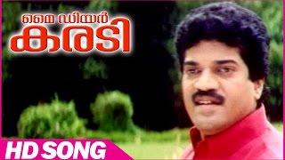 My Dear Karadi Malayalam Comedy Movie | Dum Dum Pattalam Song | M.G.sreekumar