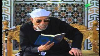 سورة الجاثية الحلقة 5 للشيخ محمد متولي الشعراوي HD