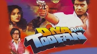 Diya Aur Toofan [Full Movie] (1995)