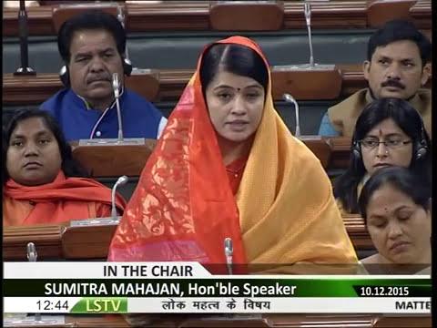 RITI PATHAK, Member of parliament, Sidhi (M.P.)