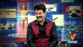 Dr.Rathinavel Passed Away | Vendhar Tv