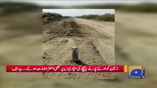 Pakistan Steel Mill ki zameen par qabza mafia ki nazrain, hukkam Alert hain! - Geo Pakistan