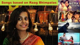 Raag Bhimpalas based songs   Hindi (English subtitles available)