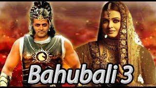 BAHUBALI 3 | SALMAN KHAN | AISHWARYA RAI | BOLLYWOOD UPCOMING FILM 2018
