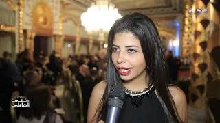 السوبرانو العالمية فاطمة سعيد تتألق في قصر المنيل بحضور نجوم الفن والإعلام