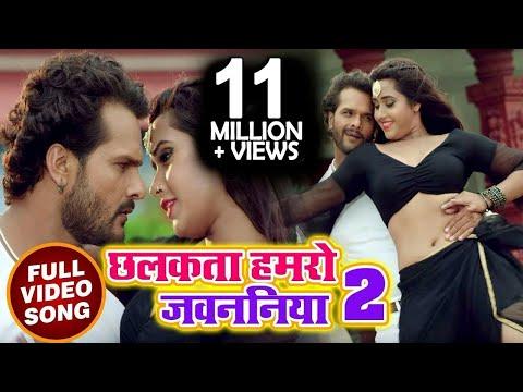 Xxx Mp4 Khesari Lal Yadav और Kajal Raghwani Full Video SOng Chhalakata Hamro Jawaniya 2 Bhojpuri SOngs 3gp Sex