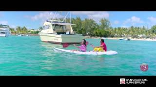 Ure Geche   Parbo Na Ami Charte Toke   Full Video Song  Bonny   Koushani   Raj Chakraborty   2015
