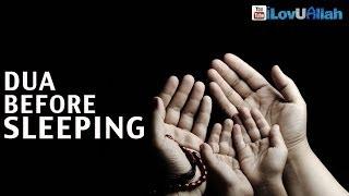 Dua Before Sleeping ᴴᴰ | Mufti Menk