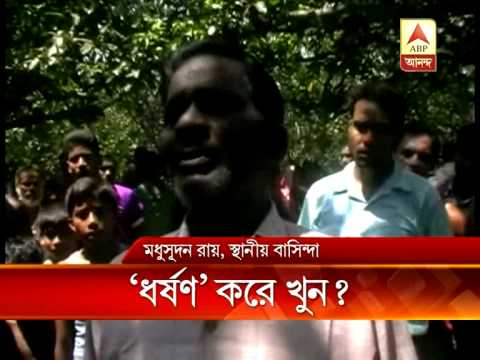 Girl student allegedly raped and murdered at Mathurapur of Malda