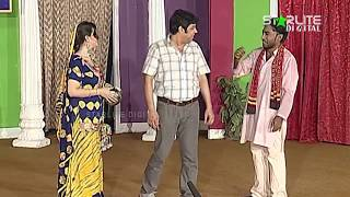 Raba Ishq Na Howay 4 New Pakistani Stage Drama Full Comedy Funny Play