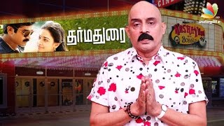 Dharmadurai Review | Kashayam with Bosskey | Vijay Sethupathi, Tamanna | Tamil Movie