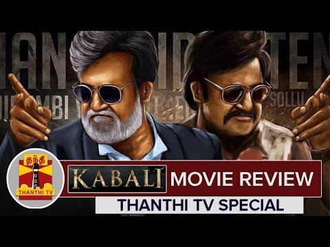Kabali Movie Review by Thanthi TV | Rajinikanth | Radhika Apte | Pa. Ranjith - Thanthi TV