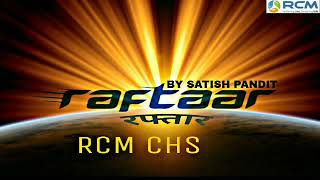 RCM TAPE || Raftaar रफ्तार - By Satish Pandit || RCM CHS