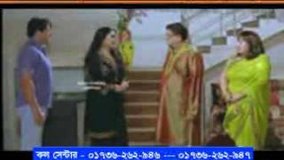 Purnodoirgho Prem Kahini 3