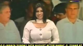 Shameful Dress Morning show pakistani Host Girl