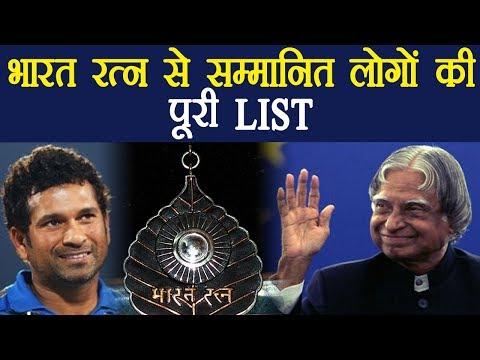 Xxx Mp4 Bharat Ratna List Of Bharat Ratna Award Winners । वनइंडिया हिंदी 3gp Sex