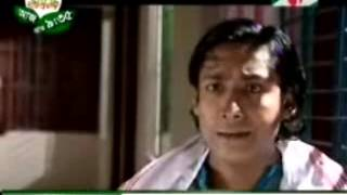 Bangla Drama   Choita Pagol 05
