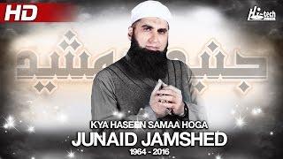 JUNAID JAMSHED LAST NASHEED - KYA HASEEN SAMAA HOGA - OFFICIAL HD VIDEO