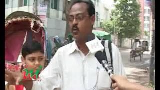 Kazi Nazrul Islam road needs maintenance- news and images