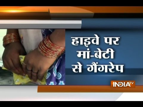 Question Over Women Security in UP after Mother-daughter Gang Raped in Bulandshahr