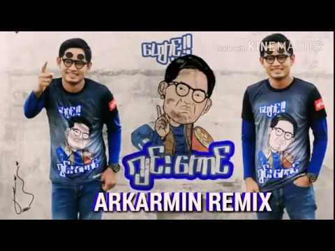 Xxx Mp4 ဂ်င္းေကာင္Myanar Dj Remix 2017 3gp Sex