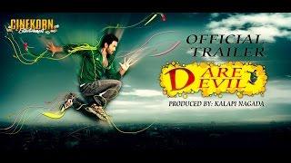 Vastadu Naa Raju Hindi Trailer (HD) '' Dare Devil'' ft. Vishnu Manchu and Taapsee Pannu