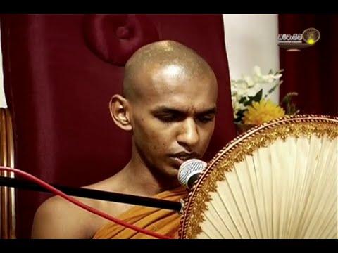 Xxx Mp4 සමථ සමාධි භාවනාවේ මූලික කරුණු SamadhI Samatha Bhavana Mulika Karunau Samantha Bawanawa 3gp Sex