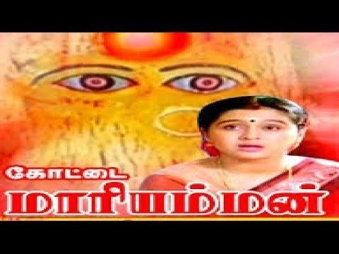 Kottai Mariamman │ Full Tamil Movie 2001 │ Roja Devayani Karan Devayani Yuvarani Senthil