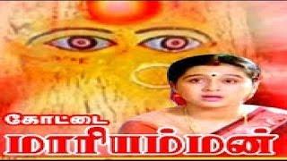 Kottai Mariamman │ Full Tamil Movie 2001 │ Roja | Devayani | Karan | Devayani | Yuvarani | Senthil
