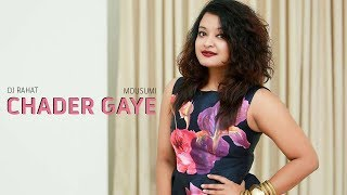 DJ Rahat feat  Mousumi - Chader Gaye (official video)