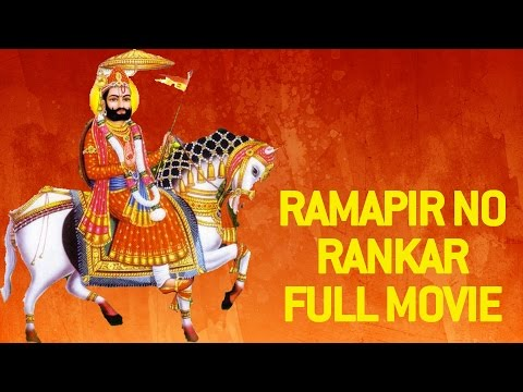 Xxx Mp4 Ramdevpir No Rankar Gujarati Movies Full Gagan Jethva Rekha Rathod Ramdevpir Full Movie 3gp Sex