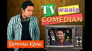 TV Waala Comedian | Stand Up Comedy  by Rehman Khan