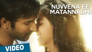 Nuvvena Ee Matannadhi Video Song Promo | Malupu | Aadhi | Nikki Galrani