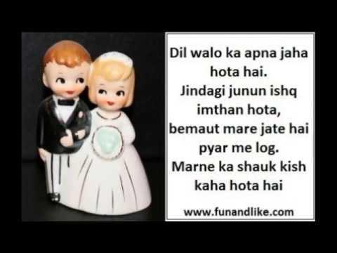 Xxx Mp4 Funandlike Hindi Love SMS Shayari Wallpaper 3gp Sex
