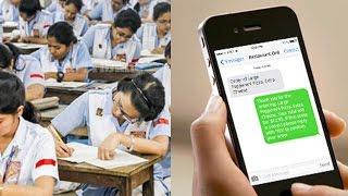 Plus 2 exam results via SMS